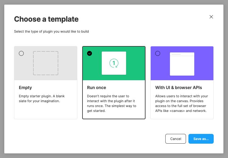 figma-new-plugin-step3