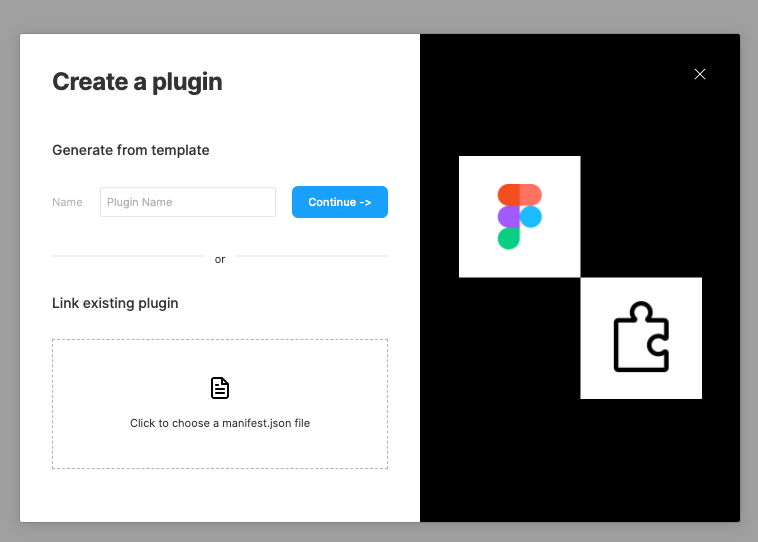 figma-new-plugin-step2