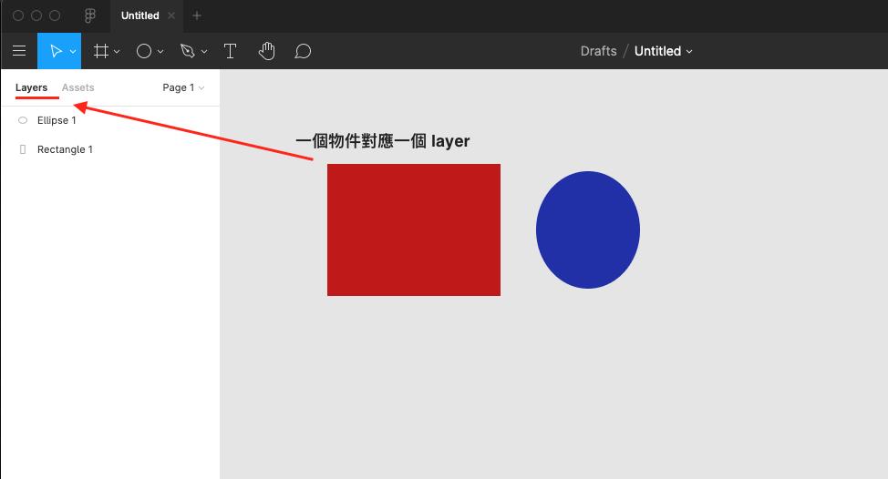 figma-layers-example