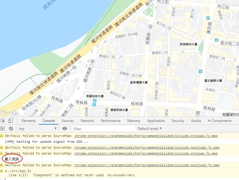 七天打造自己的 Google Map 應用入門 - Day02