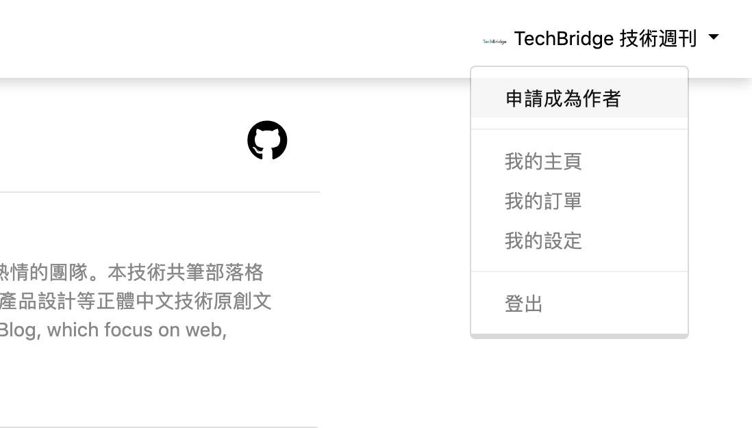 https://static.coderbridge.com/img/TechBridgeWeekly/db53619ac2de4904b53024a4b616201b
