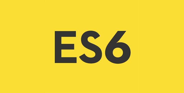 ES6 語法中有什麼新東西?