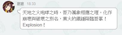 Day 4 - 讓惠惠傳送文字、圖片和貼圖