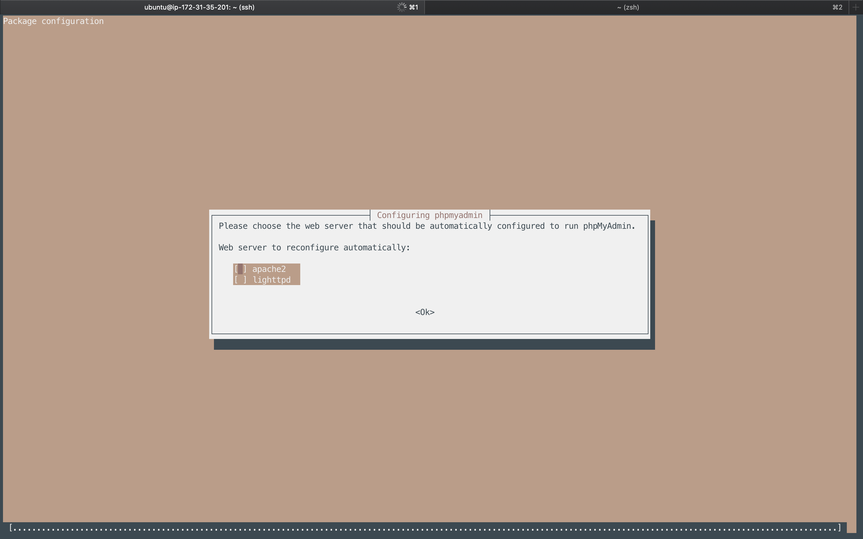 Configuring phpMyAdmin - choose the web server