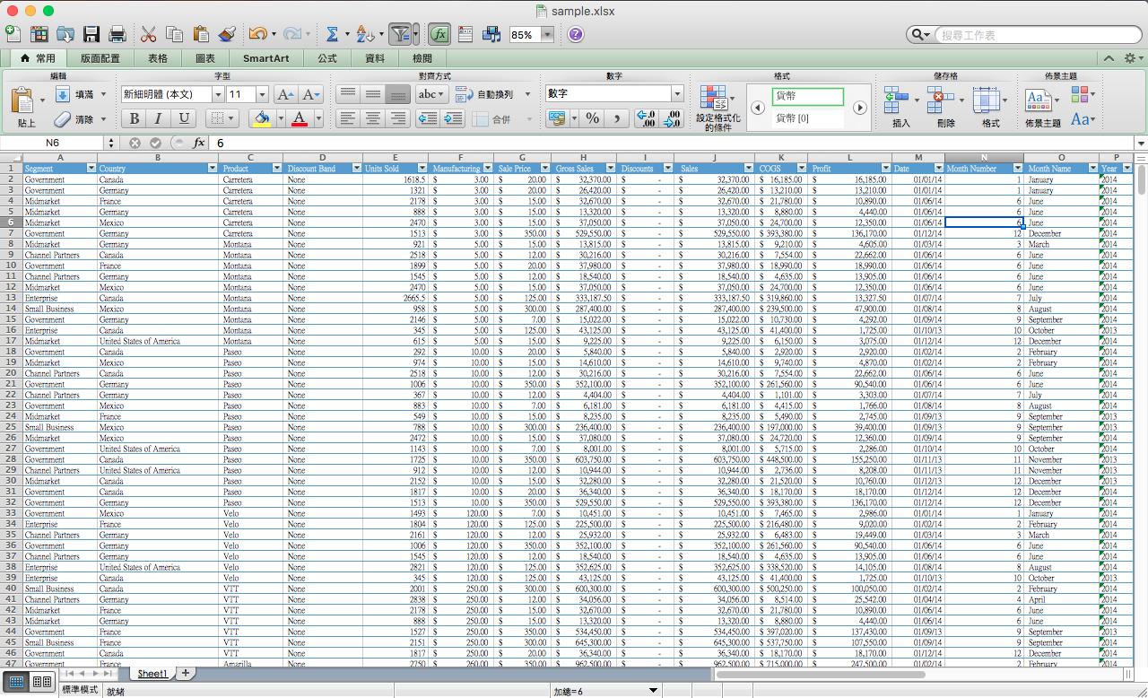如何使用 Python 程式操作 Excel 試算表