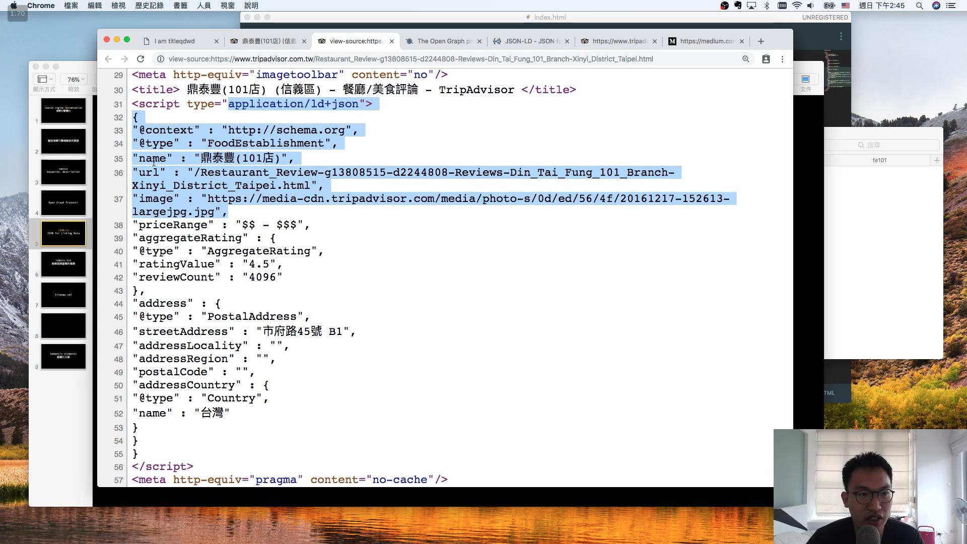 範例:JSON - Id