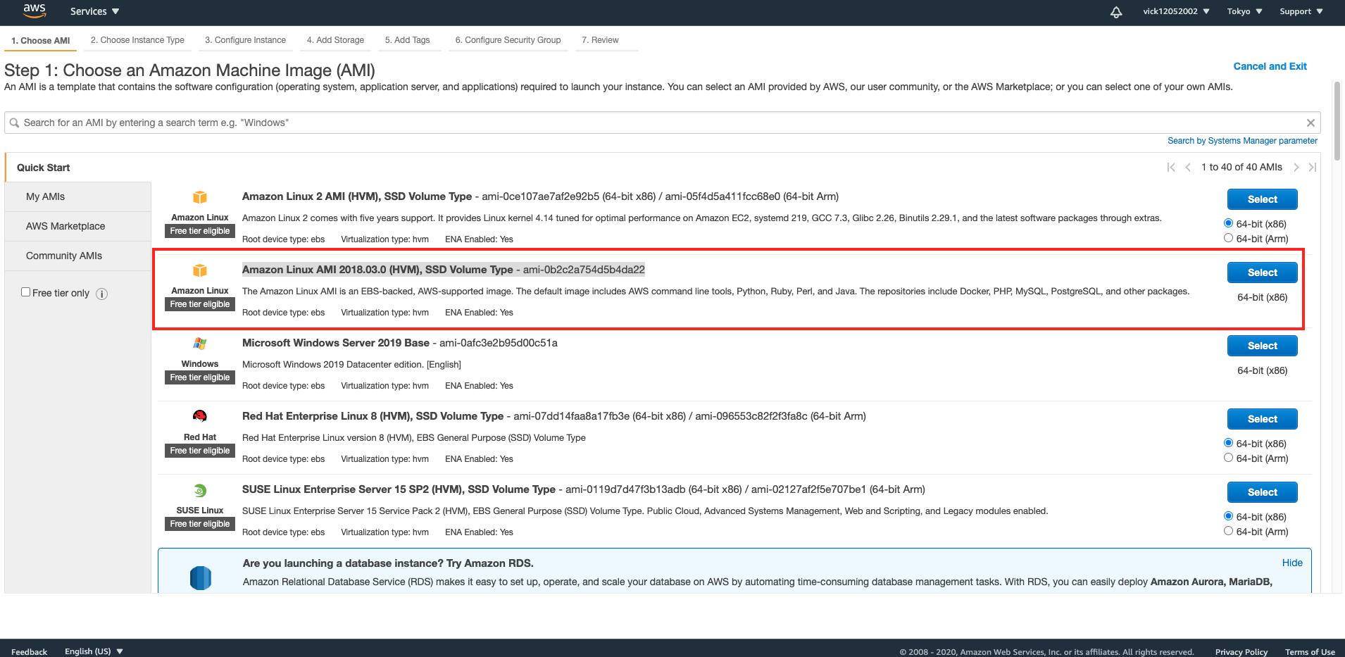 選擇伺服器-Amazon Linux AMI 2018.03.0 (HVM)